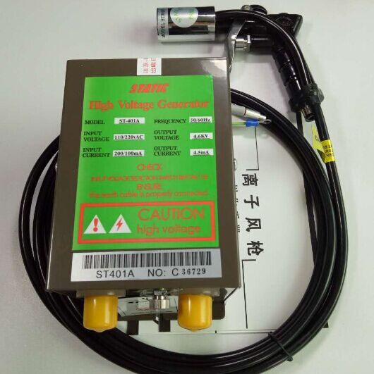 静电除尘设备高压发生器