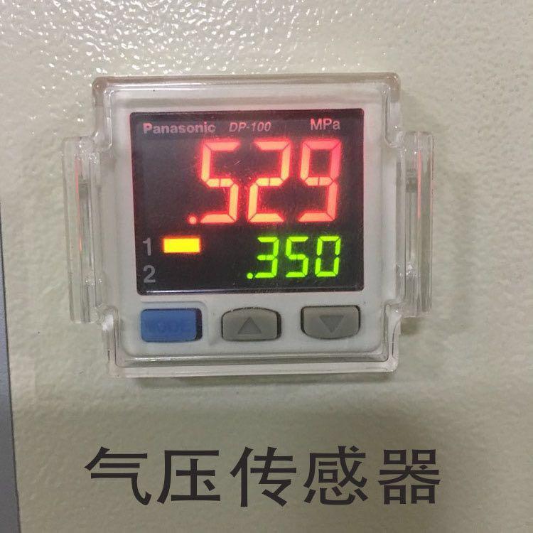 除尘设备当前气压0.53mpa