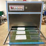 静电除尘设备分类