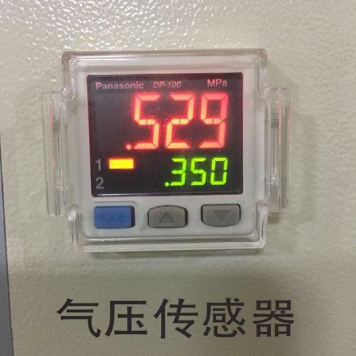 吸塑托盘静电除尘设备气压显示