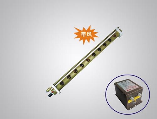 静电除尘设备配件静电棒