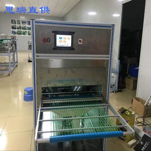 PLC程序吸塑托盘除尘设备