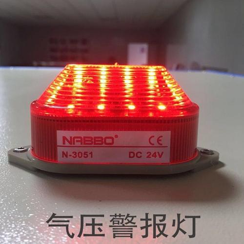 吸塑盒除尘机气压警报灯